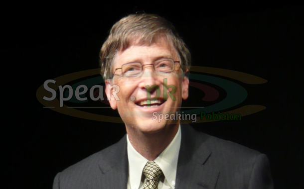 Some interesting facts about Bill Gates