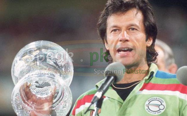 10 amazing facts about Imran Khan and his achievements