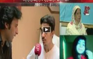 Watch Andher Nagri on 92 News - 12th June 2016