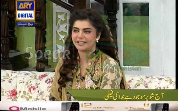 Watch Good Morning Pakistan - Ramazan Special - 16th June on ARY Digital – 16 June 2016