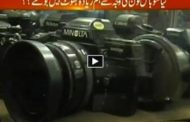 Watch Sar e Aam on Ary News - 12th June 2016