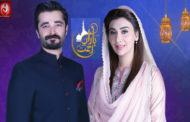 Full OST of Baran e Rehmat  Hamza Ali Abbasi & Ayesha khan   Download MP3   Watch Online