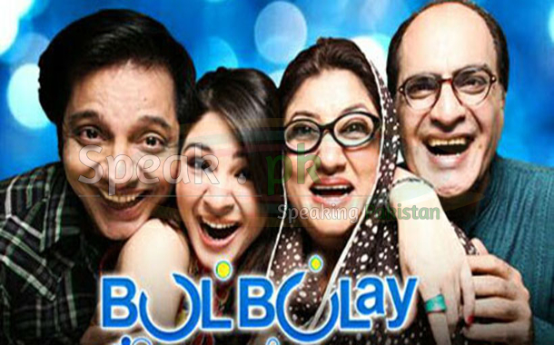Watch Bulbulay Episode 403 of 12th June on Ary Digital – 12 June 2016