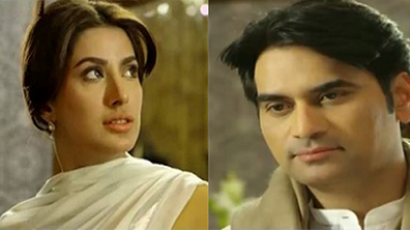 Watch Dil Lagi Episode 14 of 18th June in HD on Ary Digital – 18 June 2016
