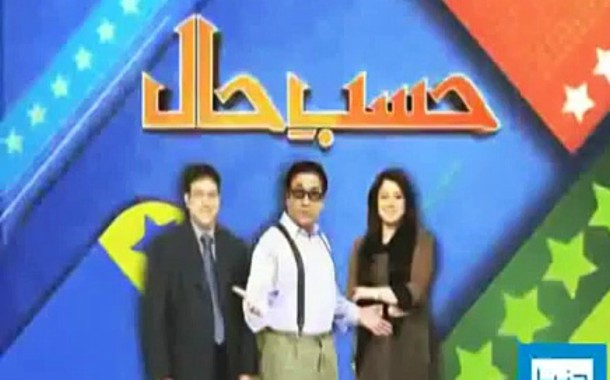 Watch hasb e haal on Duniya News - 9th June 2016