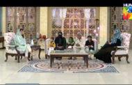 Watch Jago Pakistan Jago 17th June 2016 on Hum TV – 17 June 2016