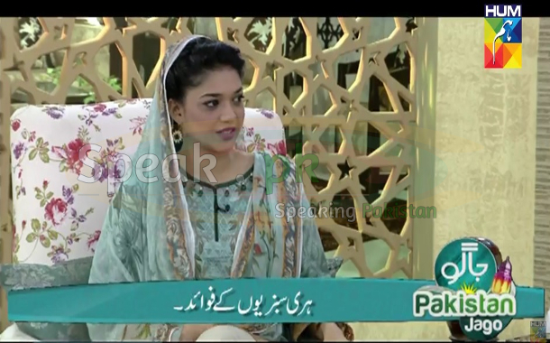 Watch Jago Pakistan Jago 20th June 2016 on Hum TV – 20 June 2016