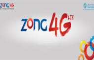 Is Zong 4G wingle and mobile broadband good? How is Zong 4G? Read complete details and review about Zong 4G devices