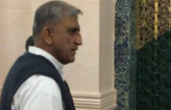 Army Chief General Qamar Javed Bajwa pays visit at Roza e Rasool (SAW)