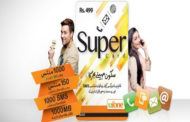 Ufone Super Card prices and packages detail