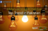 #MaryamLightChaliGai Top trend on Twitter - Unannounced and severe load shedding in Pakistan