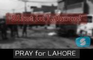 Blast in Lahore: Suicide attack on census (mardam shumari) team at Bedian Road Lahore