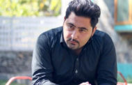 Last Poetry of Mashal Khan before dying