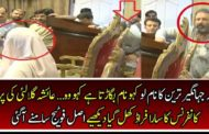 Leaked Video Of Gulalai Father Giving Instructions During Press Conference