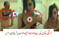 Arshi Khan's Leaked Video
