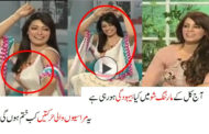 Shameful Activities in Farah Hussain Morning Show