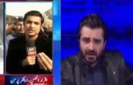 Interview of Rana Sanaullah by ARY News after the incident of Zainab and Hamza Ali Abbasi's Reaction