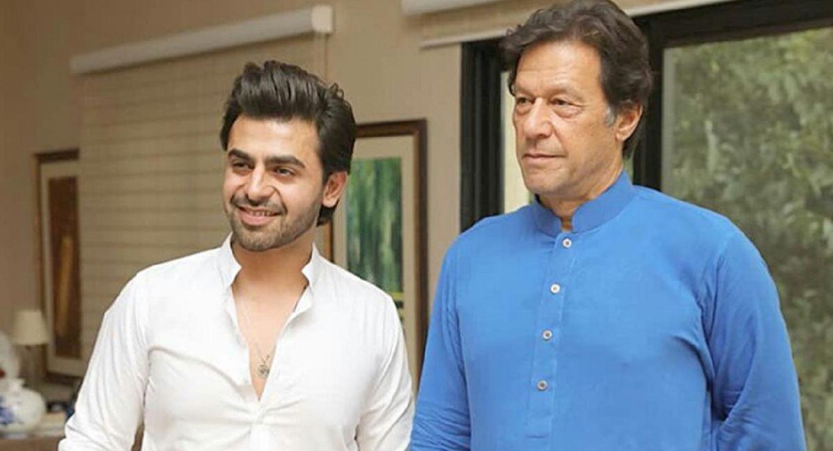Download Ab Sirf Imran Khan Pakistan Tehreek E Insaf (PTI ...