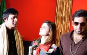 Download Adyala Jail Pakistan Tehreek E Insaf (PTI) Song | Listen or Watch Video Online | Download MP3