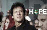 Download Banega Naya Pakistan Song of Pakistan Tehreek E Insaf (PTI) | Listen or Watch Online | Download MP3
