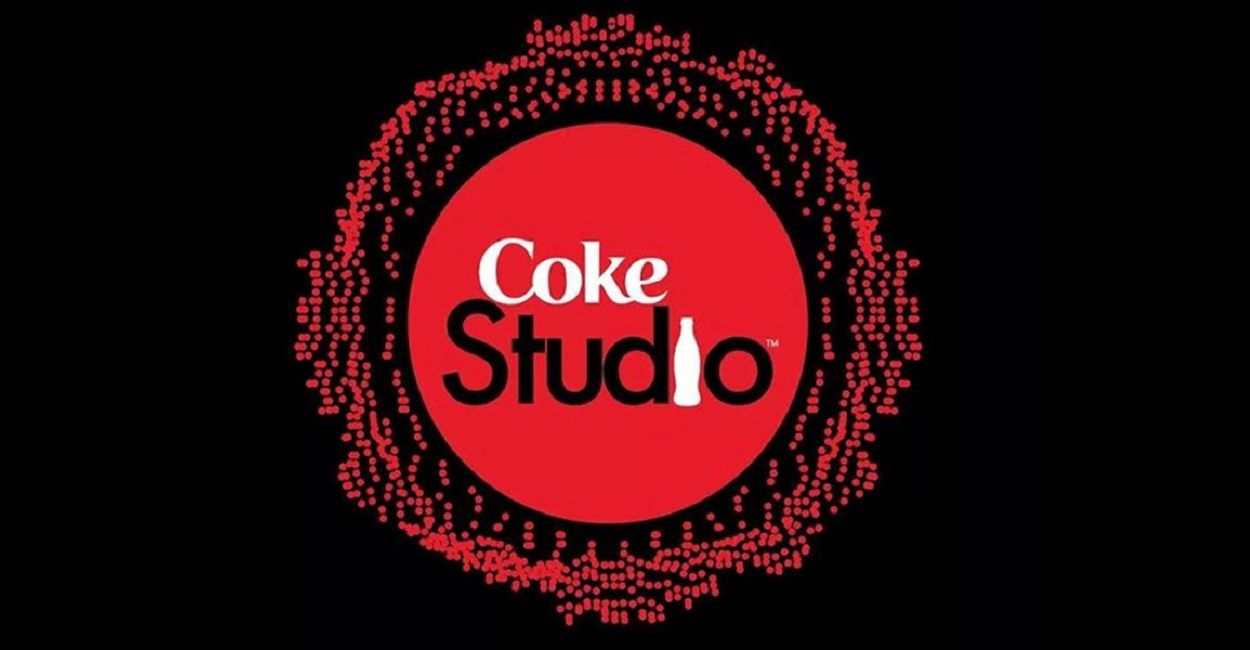 Download Hum Dekhenge by Coke Studio Season 11 | Listen or Watch Video Online | Download MP3