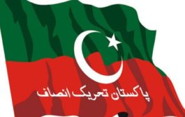 Download PTI MP3 Songs | PTI MP3 Songs 2018 | Listen or Download songs of Pakistan Tehreek e Insaf in MP3