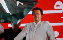 Download Tabdeeli Aagayi Hai Yaaro Pakistan Tehreek E Insaf (PTI) Song   Listen or Watch Video Online   Download MP3 Song