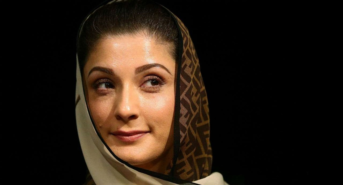 Maryam Nawaz audio message from jail