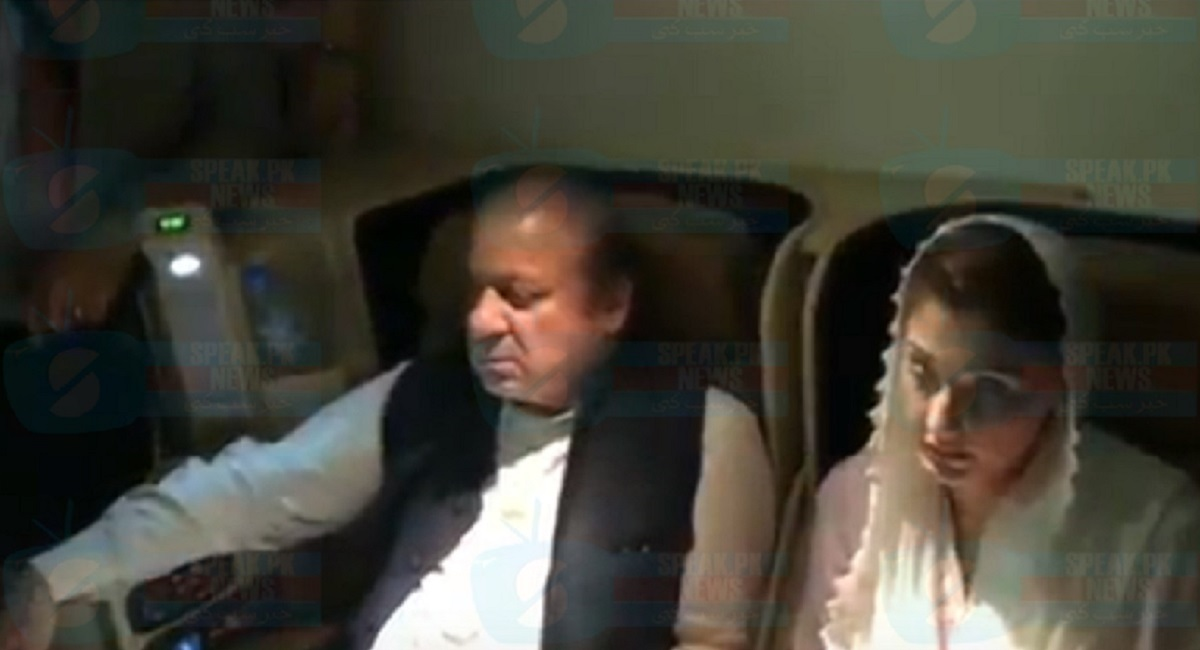 Nawaz Sharif and Maryam Nawaz arrested upon their return to Pakistan