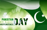 Download 14th August Songs | 14 August Pakistan MP3 Songs | Listen or Download songs of Pakistan Independence Day 14th August in MP3